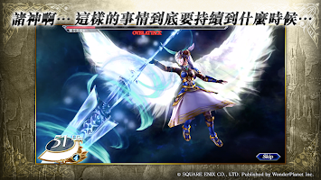 Screenshot 1: VALKYRIE ANATOMIA -The Origin- (CHI.)