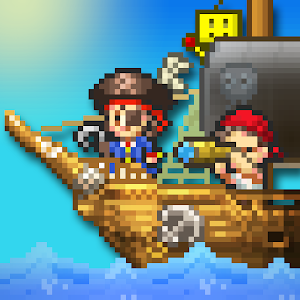 Icon: High Sea Saga | Japanese