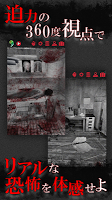 Screenshot 4: 恐怖!廃病院からの脱出:無影灯