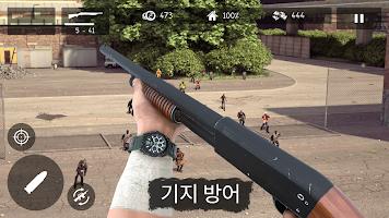Screenshot 2: 데드제드(Dead Zed)