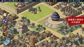 Screenshot 4: 模擬帝國