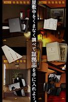 Screenshot 4: 脱出ゲーム 大正ロマン 女記者脱出譚