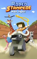 Screenshot 1: 로데오 스탬피드 : Sky Zoo Safari