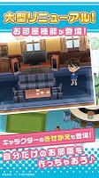 Screenshot 1: 퍼즐 : 크로스체인 명탐정 코난 _일본판