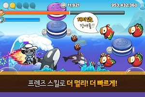 Screenshot 3: Friends Run for Kakao