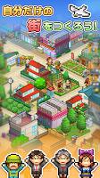 Screenshot 2: 箱庭小鎮