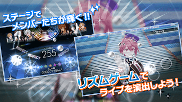 Screenshot 4: IDOLiSH7 (日版)