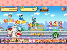 Screenshot 2: 蠟筆小新:呼風喚雨的春日部跑壘員!!