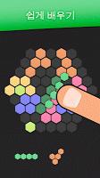 Screenshot 1: Hex FRVR - 육각형 퍼즐에서 블록 드래그