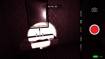 Screenshot 2: 錄 -Roku-