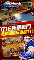 Screenshot 4: 拳皇98 終極之戰OL