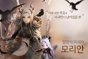 Screenshot 3: Devil Maker:Arena