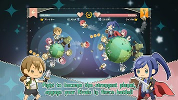 Screenshot 2: BATPLA - Battle for the Planet