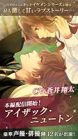 Screenshot 1: 美男吸血鬼