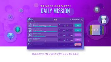 Screenshot 4: 슈퍼스타 SuperStar BTS 방탄 | 한국버전