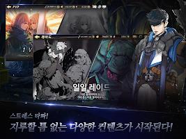 Screenshot 4: NAN:王子的行蹤