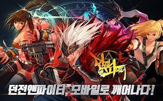 Screenshot 1: DNF:魂/Dungeon & Fighter:魂