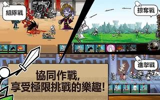 Screenshot 4: 卡通戰爭3 (CartoonWars3)