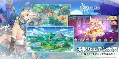 Screenshot 3: レッド:プライドオブエデン