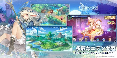 Screenshot 3: Red: Pride of Eden