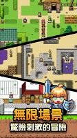 Screenshot 2: 勇者請自重:用劍與魔法拯救世界!