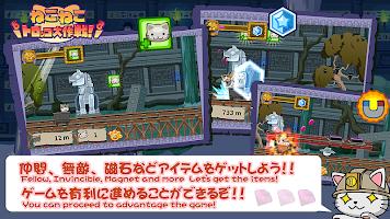 Screenshot 2: ねこねこトロッコ大作戦!