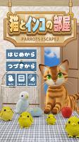 Screenshot 1: Parrots Escape 2