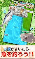 Screenshot 2: クマの発掘隊![登録不要の恐竜発掘&コレクションゲーム]