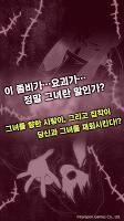 Screenshot 4: 좀비 그녀 -ゾンビ彼女-