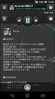 Screenshot 4: Find Vocalo-P Player