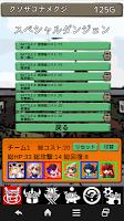 Screenshot 4: パズル&東方