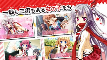 Screenshot 1: 花咲Workspring!