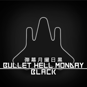 Icon: Bullet Hell Monday Black