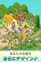 Screenshot 3: Pigg Eden