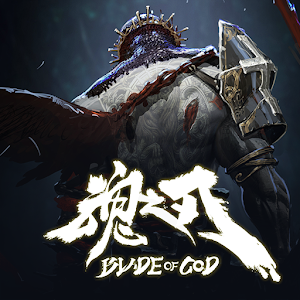 Icon: Blade of God | Japanese