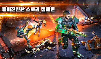 Screenshot 3: 섀도우건 레전드 (SHADOWGUN LEGENDS) - 온라인 슈터 FPS
