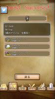 Screenshot 4: 放置勇者plus