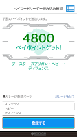Screenshot 4: Beyblade Burst (Japan)