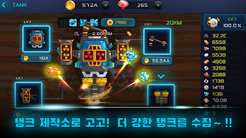 Screenshot 1: 스타 드릴 탱크