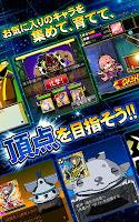 Screenshot 2: Sengoku Collection