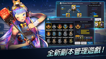 Screenshot 1: Lord of Dungeons 國際版