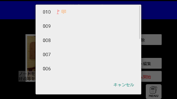 Screenshot 4: Escape Game - Portal of Madogiwa Escape MP