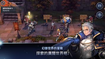 Screenshot 3: 艾爾利亞之編年史(國際版)