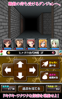 Screenshot 4: 琥珀物語