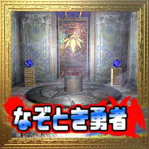 Icon: 解謎勇者LvI