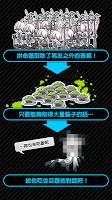 Screenshot 2: 喪屍男友(國際版)