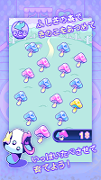 Screenshot 2: 宇宙蘑菇育成日記