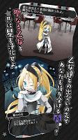 Screenshot 4: 乙女育成★オークとシャドウとプリンセス【おらプリ】