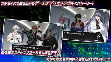 Screenshot 4: Hypnosis Mic: Alternative Rap Battle