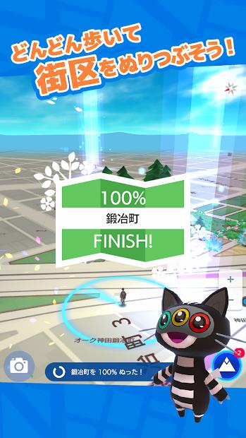 Screenshot 2: 走來走去